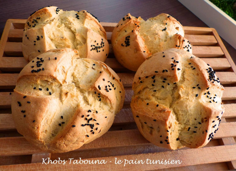 Khobs Tabouna - le pain tunisien P1160595 R