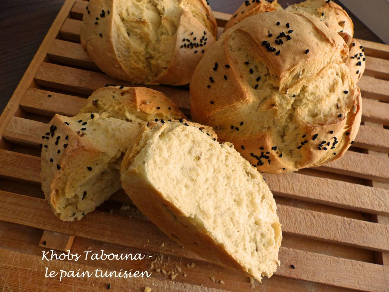 Khobs Tabouna - le pain tunisien P1160597 R