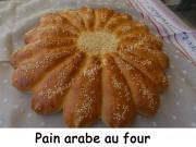 Pain arabe au four Index DSCN5846