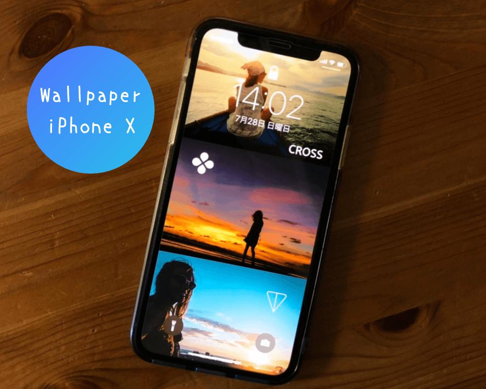 CROSSexchange壁紙(iPhone X用)