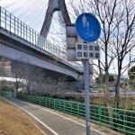 豊田安城自転車道 豊田アローズブリッジ近く