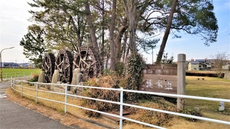 豊田安城自転車道 三連水車