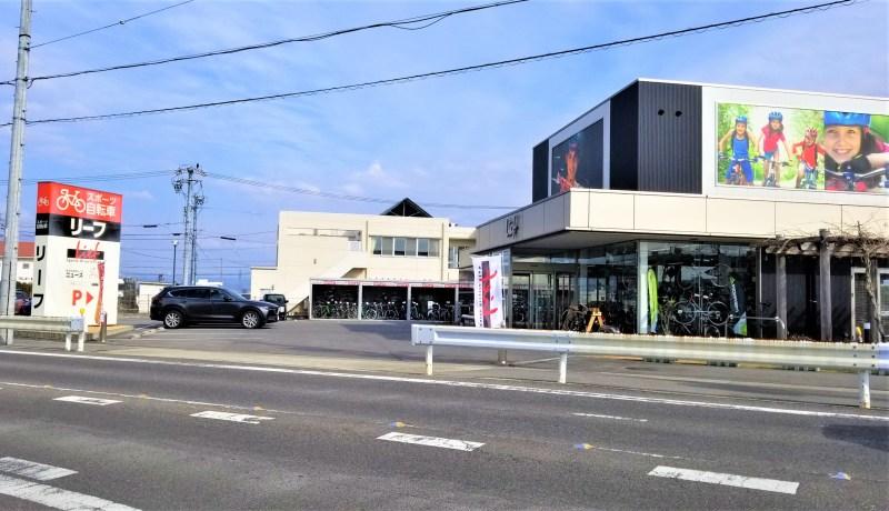 豊田安城自転車道 近くにあるサイクルショップ リーフ