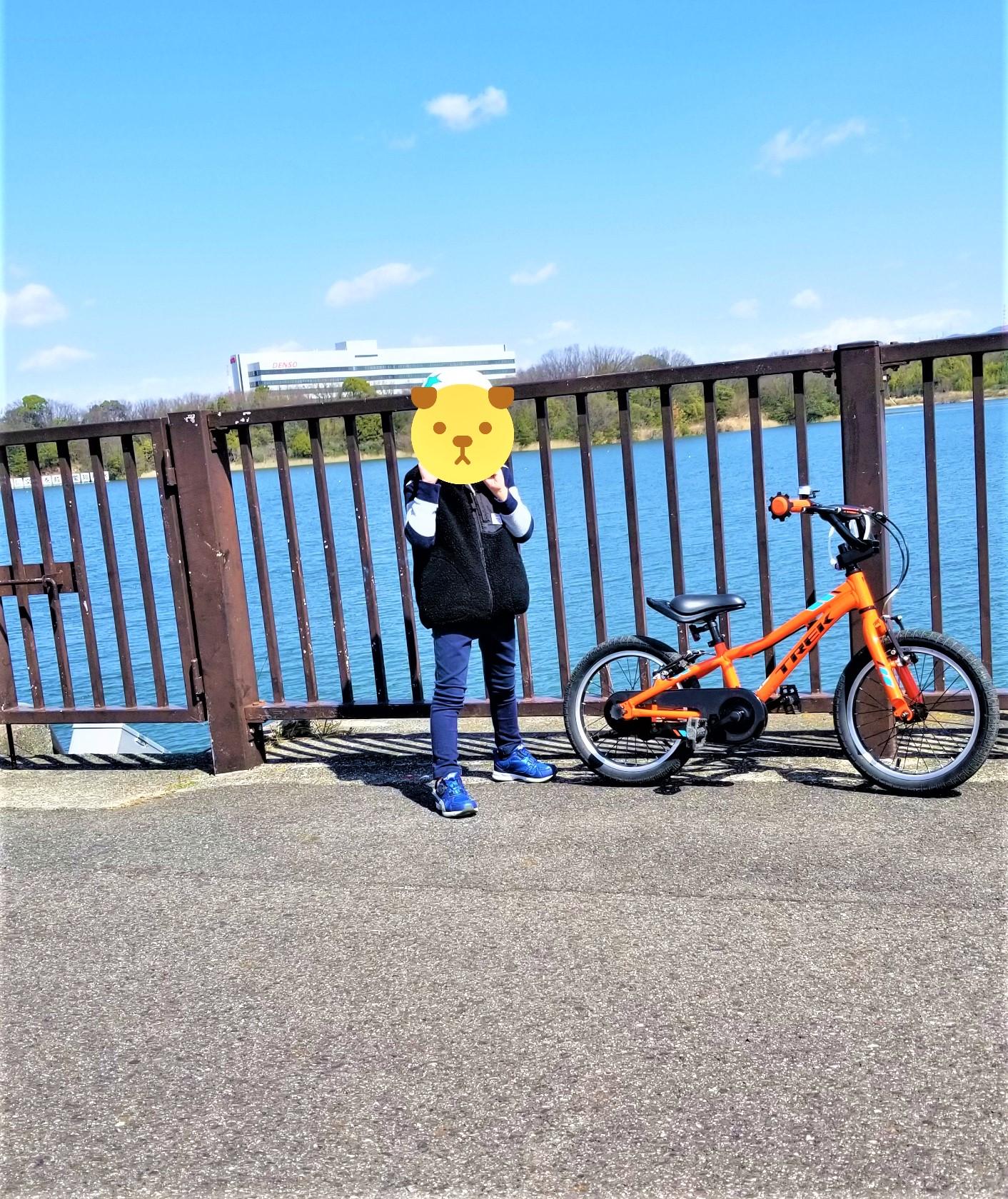 愛知池 サイクリング