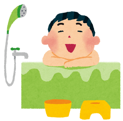風呂 男性 イラスト