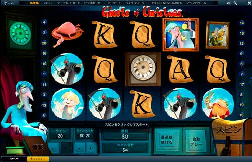 オンラインカジノ解析2