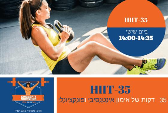 HIIT - 35