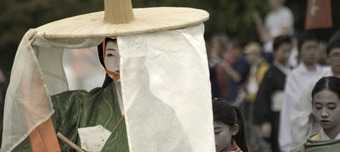 Jidai Matsuri – The Festival of Ages