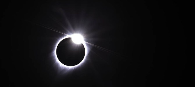 The Eclipse of 2017: An Umbrafile's Diary