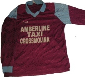 amberlinejersey_small