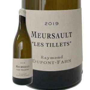 Meursault Les Tillets(ムルソー・レ・ティエ)