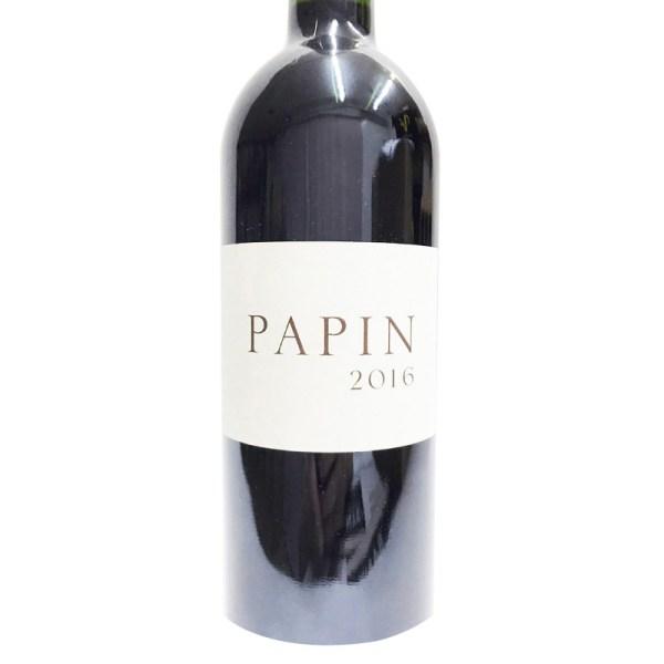 Papin(パパン)