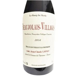 Beaujolais Villages Le Rang du Merle(ボジョレー・ヴィラージュ・ル・ラン・デュ・メルル)