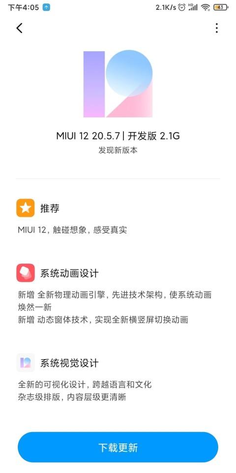 MIUI-12_dostupnost-aktualizacie-v-BETA