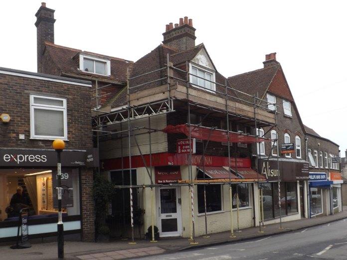 Wok Inn 2 Sussex House Chinese Restaurant & Takeaway The Broadway Crowborough
