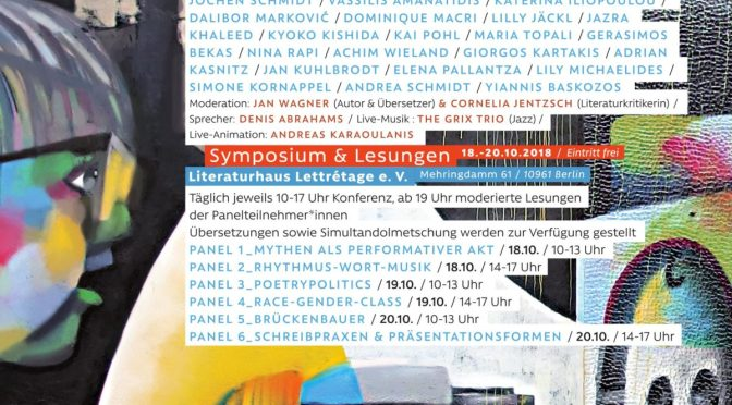Save the Date 17.10. – 21.10. for SYN_ENERGY, Greek-German Readings and Literature Symposium in Berlin