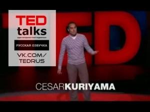 César Kuriyama