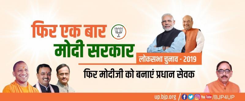 Data suggests BJP will lose vote share in Uttar Pradesh 2019