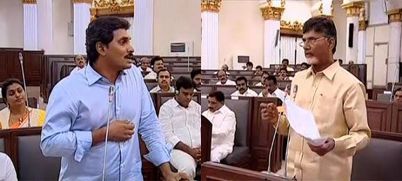 Is Jagan going to be the next CM of AP?