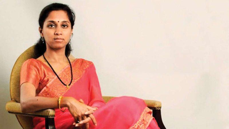Supriya Sule, MP, Baramati : Achievements