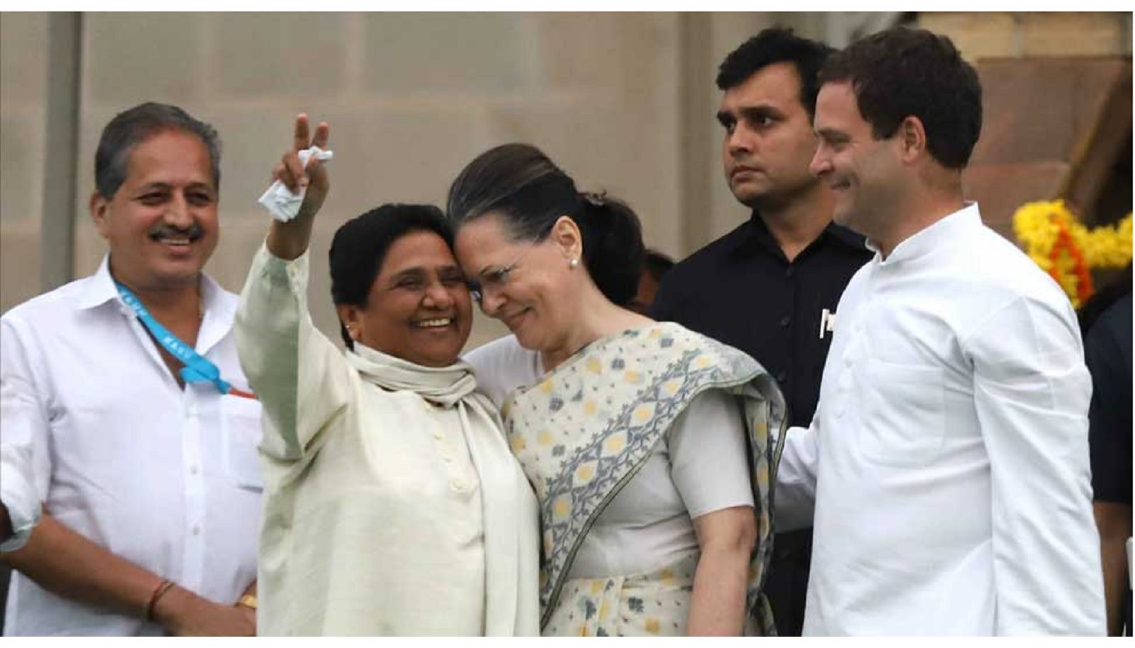 How BSP Kept Congress Away from Power in Haryana?