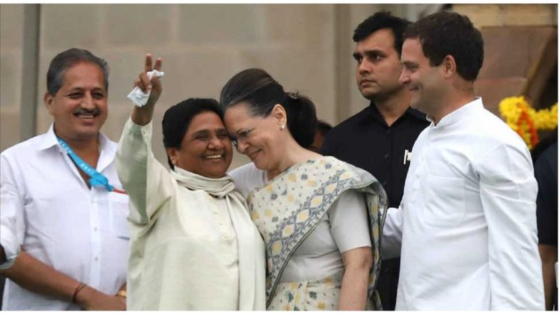 How BSP Kept Congress Away from Power in Haryana?