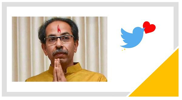 How Twitter Reacted to Expected Operation Lotus in Maharashtra