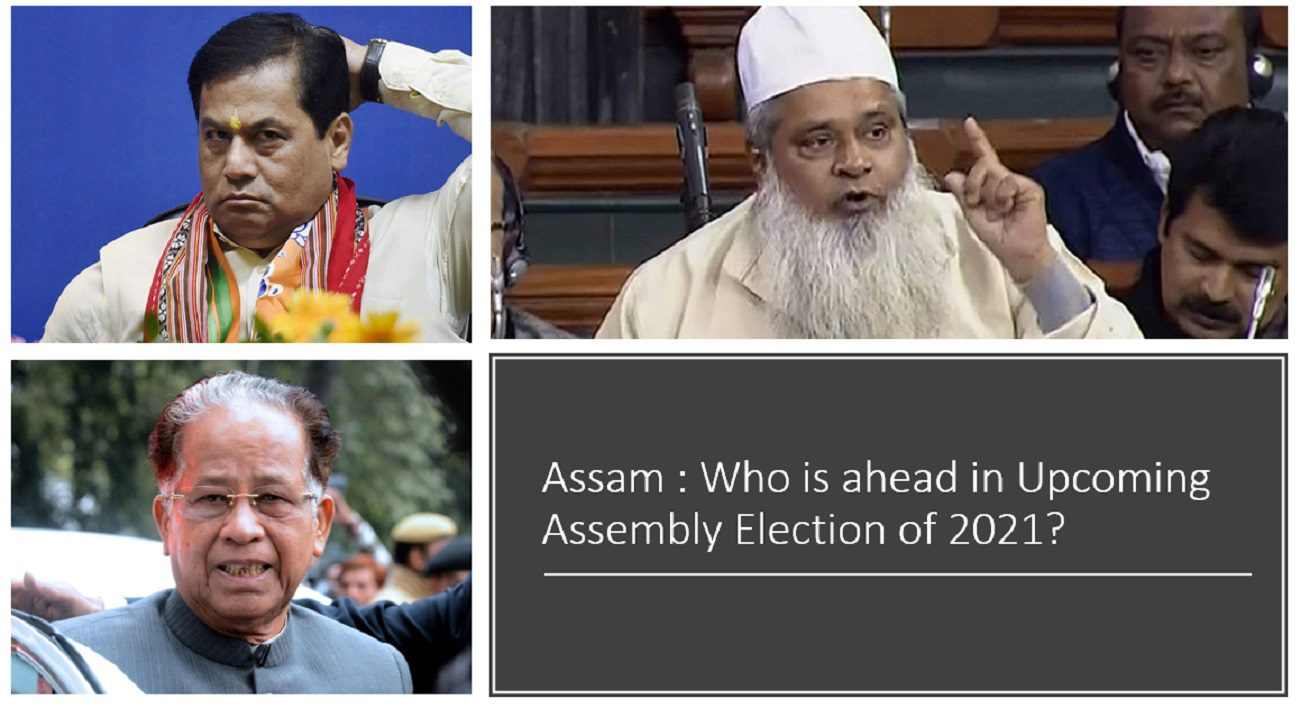 Assam Assembly Election 2021 : BJP's Mission 100 v/s Congress' Mission 80- Who is Ahead?