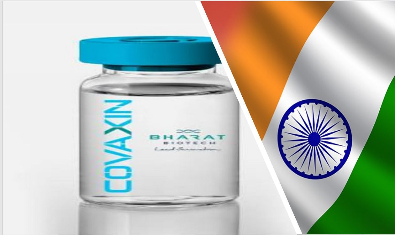 COVAXIN: Latest COVID-19 Vaccine being Tested from India