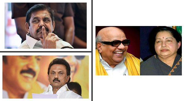 M K Stalin's DMK winning Tamil Nadu Assembly Election 2021?
