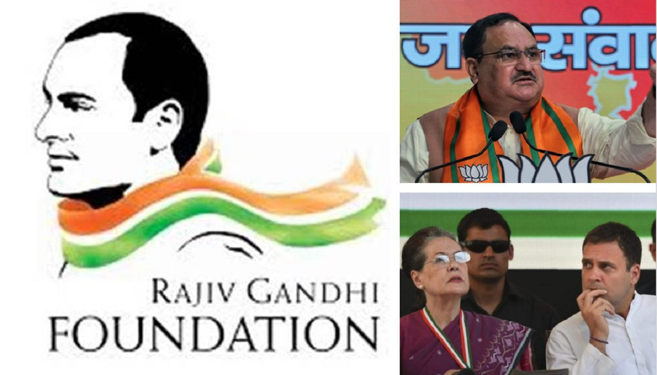 """Rajiv Gandhi Foundation : BJP, Congress and """"Citizens"""" the Ultimate Losers"""