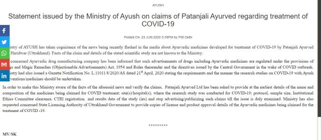 Ministry of Ayush's note on Patanjali's Coronil