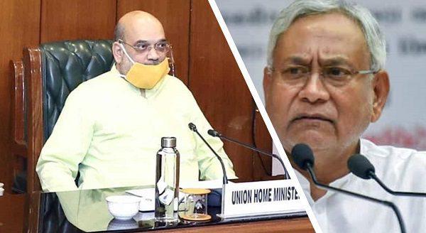 Amit Shah's Virtual Rally: Will BJP dump Nitish Kumar Again?