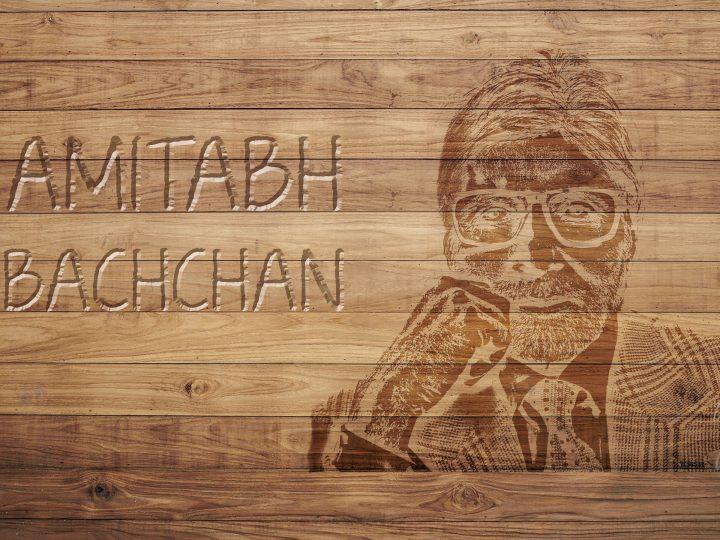 Amitabh Bachchan Corona positive, admitted at Nanavati Hospital