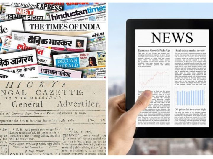 History of Newspaper In India