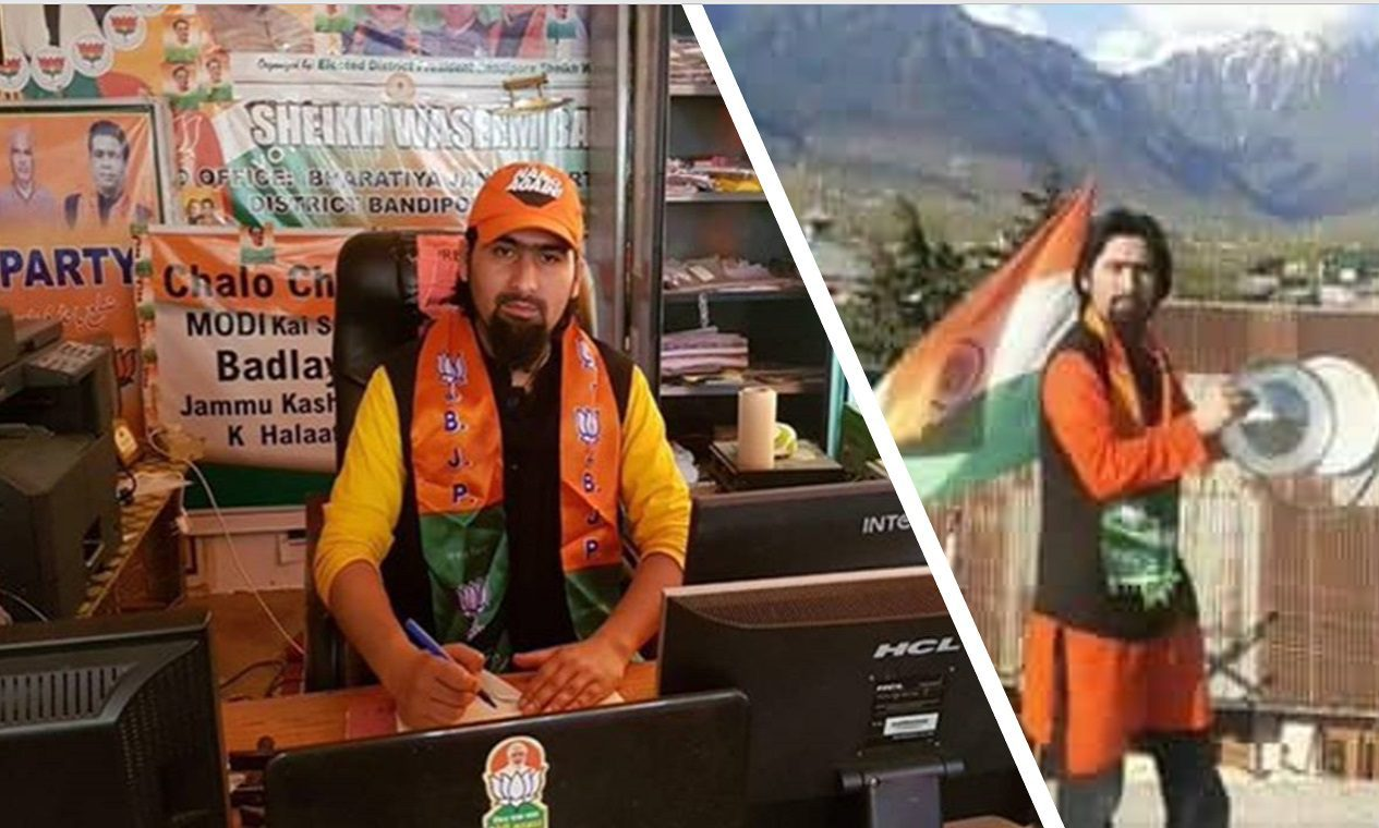 Tragedy : Kashmiri BJP leader Shot Dead by Terrorists