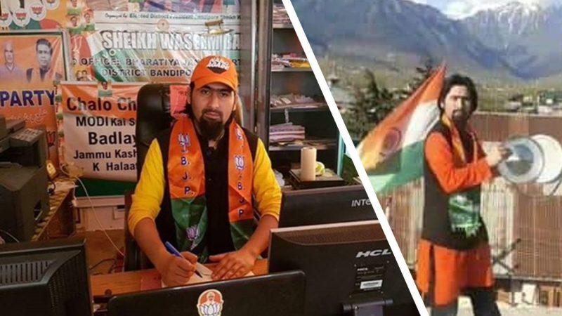 Kashmiri BJP Leader