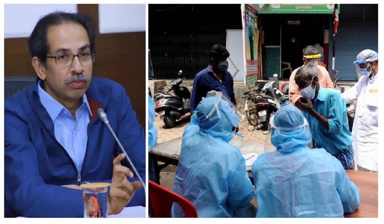 Maharashtra Coronavirus Update : State Records nearly 10K Daily Cases