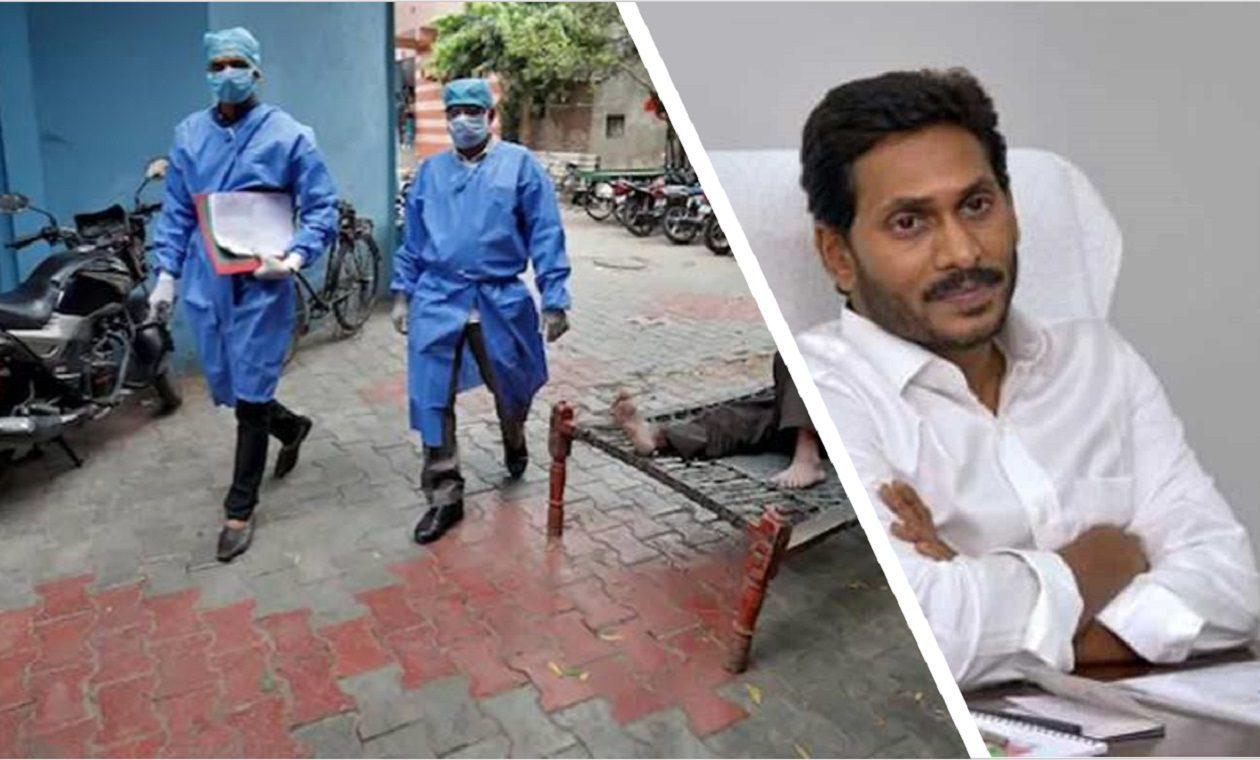 Andhra Pradesh Coronavirus Update : A New Hotspot In South India