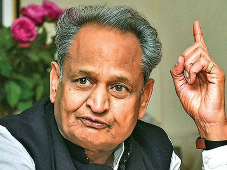 Ashok Gehlot in Pictures, 1970s to 2020