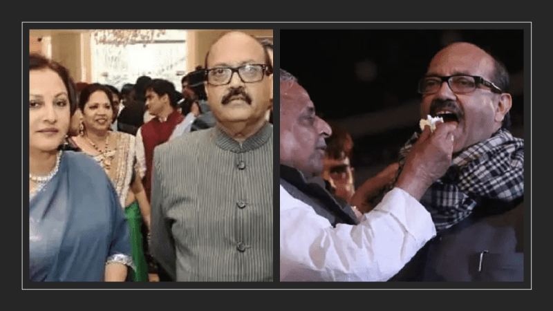 Political Guru and Bollywood Favourite Amar Singh passes away