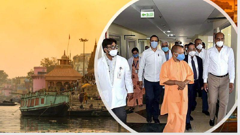 Uttar Pradesh Coronavirus Update
