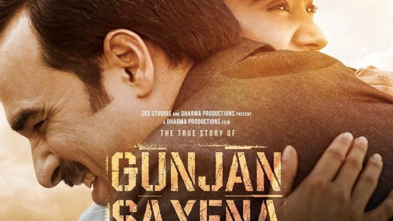 A Scathing review of Gunjan Saxena – The Kargil Girl