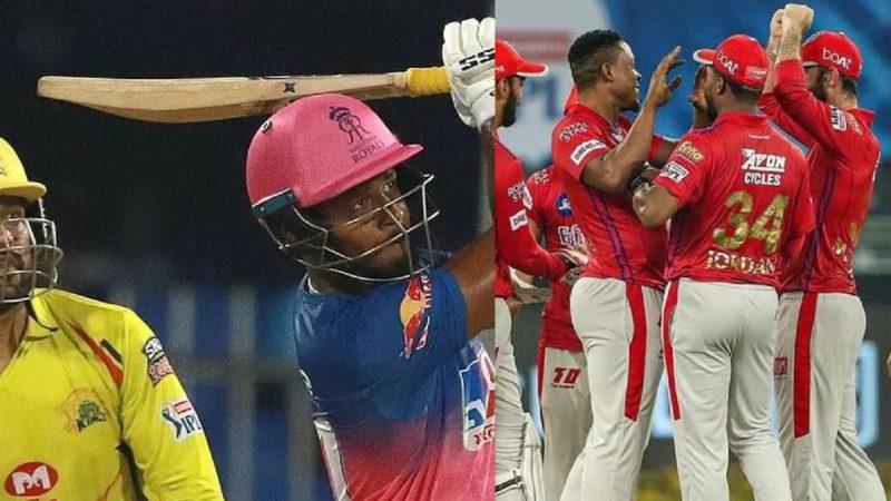 RR vs PBKS Dream11 Team Rajasthan Royals vs Punjab Kings Predictions.jpg