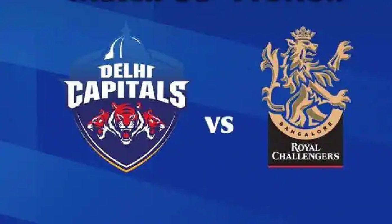 DC Vs RCB Dream11 Team Predictions: Delhi Capitals vs Royal Challengers Bangalore