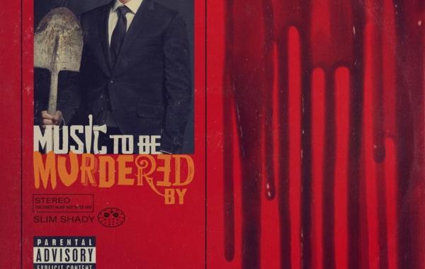 Eminem – You Gon' Learn Lyrics