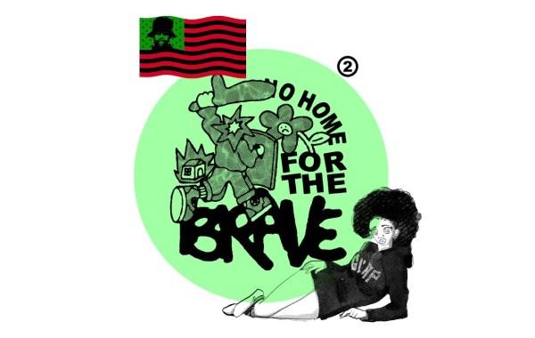 Guapdad 4000 - No Home For The Brave lyrics