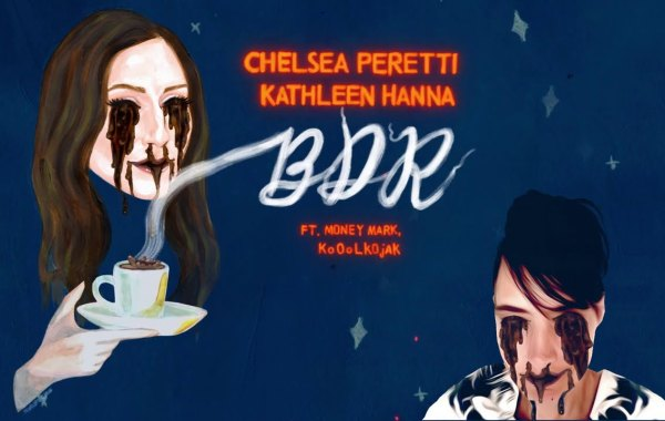 Chelsea Peretti - BDR lyrics