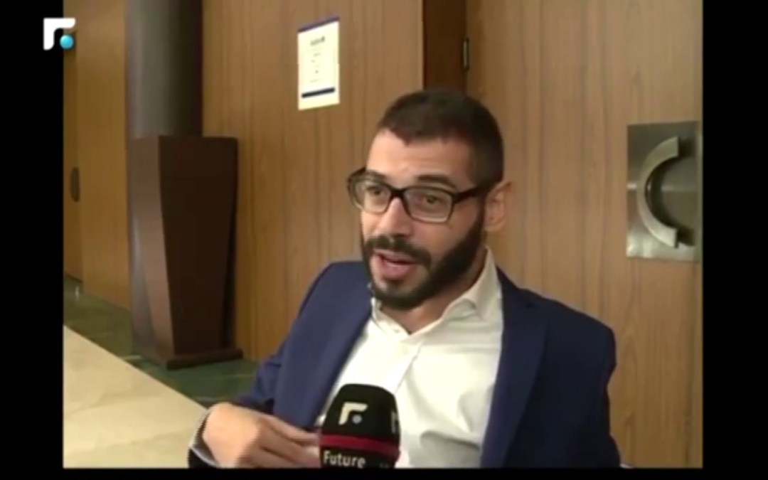 مؤتمر حول مصادقة لبنان على اتفاقية حقوق الأشخاص ذوي الإعاقة