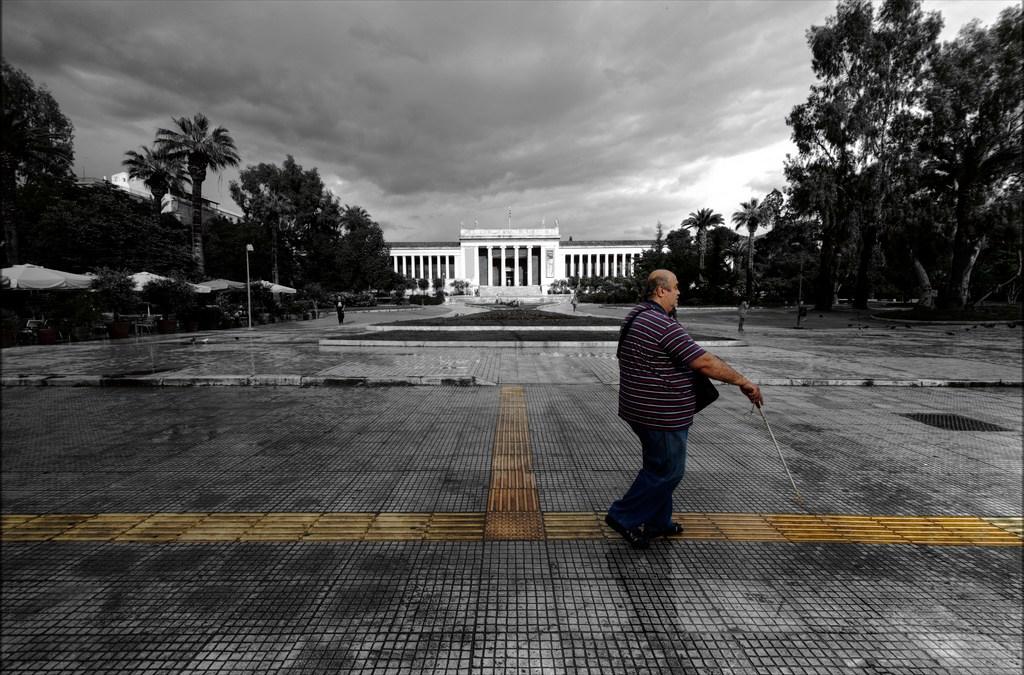 الإعاقة البصرية والحق في الدعم اللازم في نطاق نظام التعليم